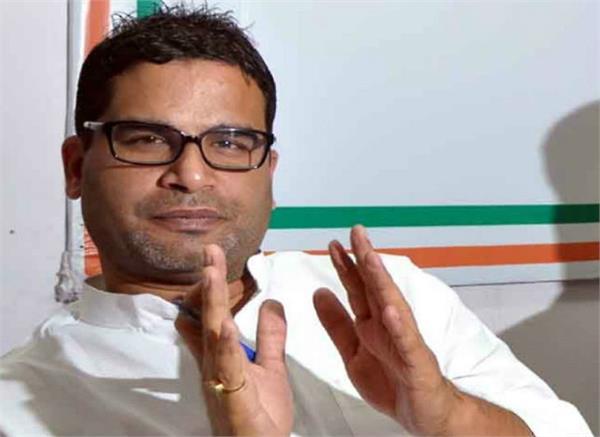 prashant kishor congress elections