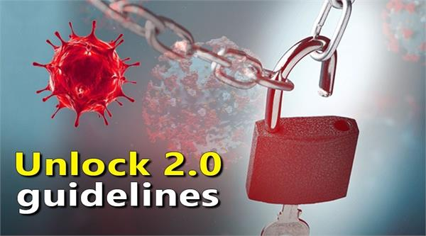 government of punjab unlock 2 guide lines