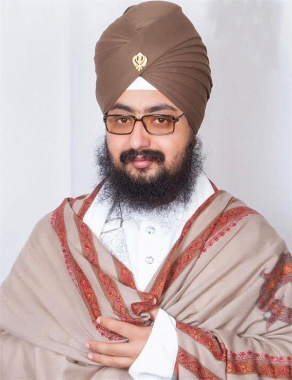 akal takhat sahib  dhadrian wale
