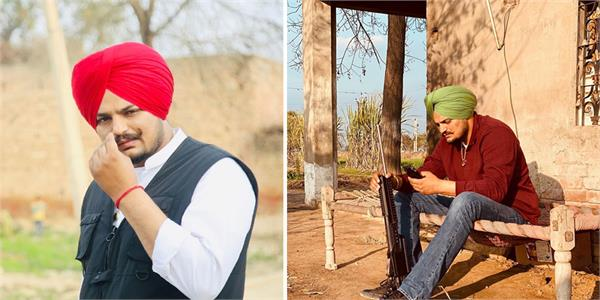 petition filed to make sidhu moose wala the dgp of punjab police
