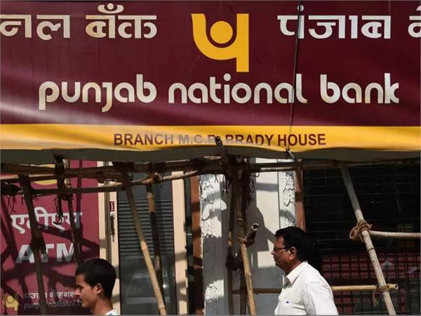 cbi raids in 5 cities across the country in pnb fraud case