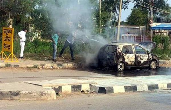 the car caught fire before reaching the petrol pump
