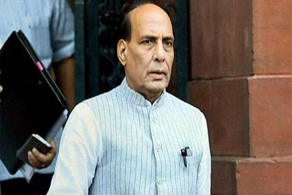 defense minister rajnath singh arrives in moscow