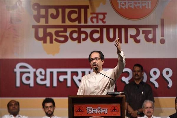 shiv sena asks tough questions to bjp