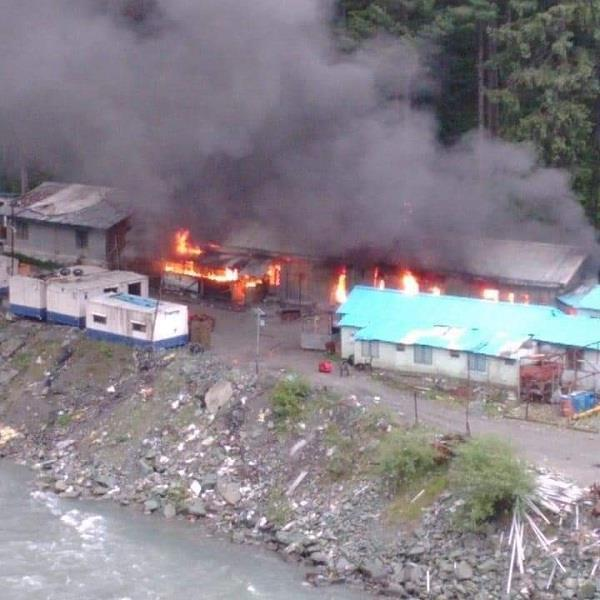 the fire damaged several hcc and cisf buildings