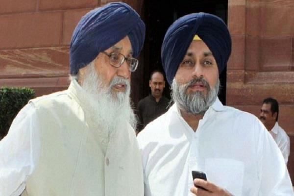 harmanjeet singh sent his resignation to parkash singh badal