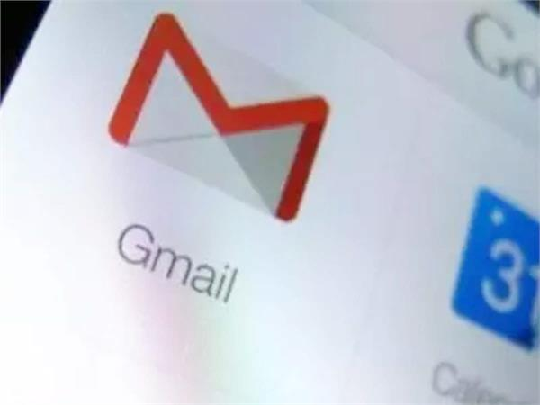 gmail down users complain on twitter