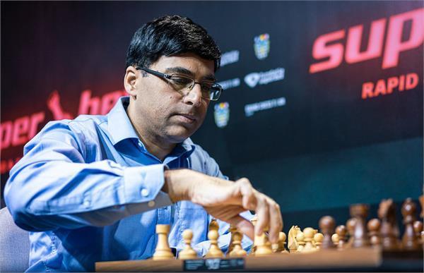 legends online chess