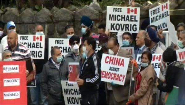 indian supporters protest against china in canada
