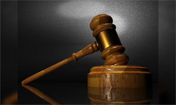 persistent delays in court decisions
