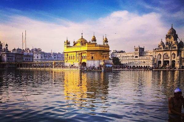 hukamnama  sri darbar sahib   30th july  2020