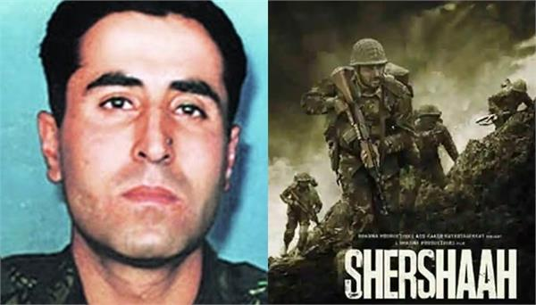 shershaah team pays homage to captain vikram batra with special video