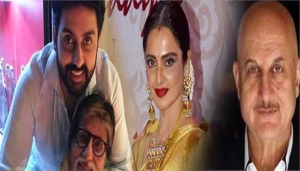 bollywood actors corona positive covid 19 amitabh bachchan rekha anupam kher