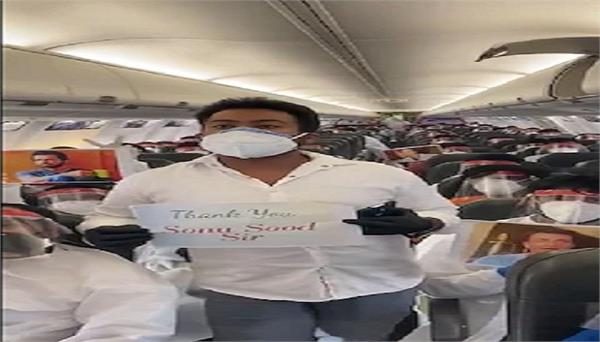 sonu sood spicejet 9 flights rescue 1500 indian students from kyrgyzstan