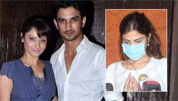 ankita lokhande reveals secrets about rhea chakraborty on matter of suicide case