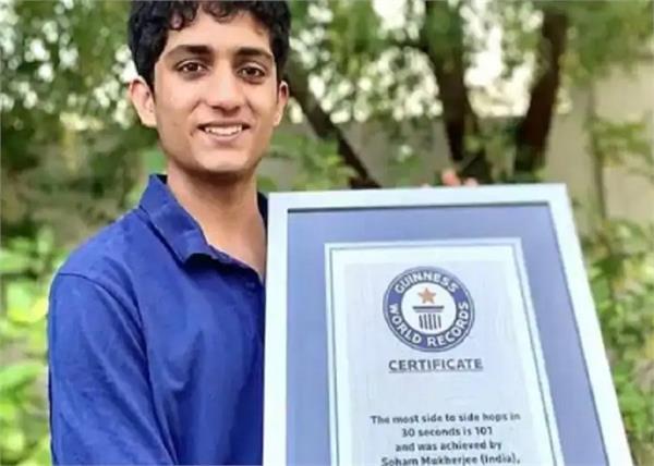 dubai indian youth soham mukherjee one foot jump guinness world records