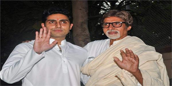 amitabh bachchan and abhishek bachchan health update
