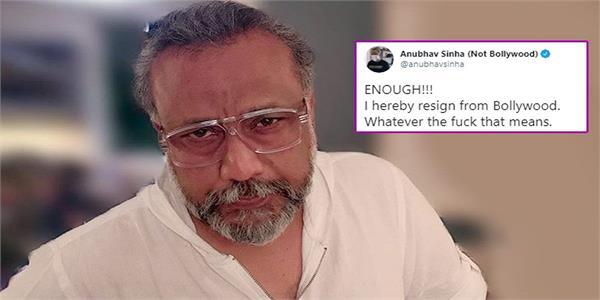 director anubhav sinha resigns from bollywood