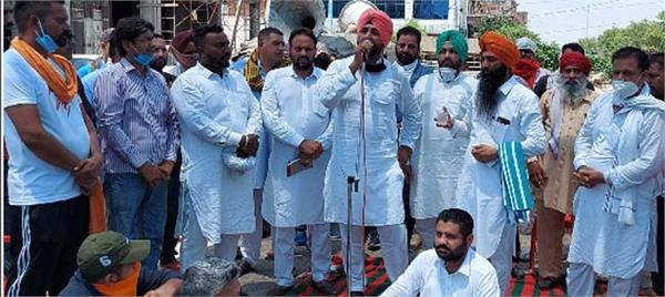 congress protest against constituency incharge jagbir singh brar