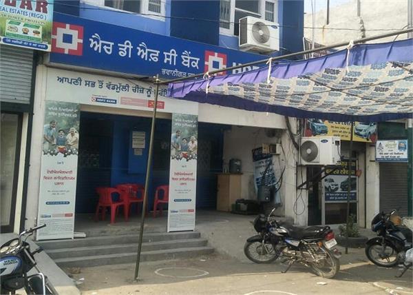 corona positive bank bhavanigarh