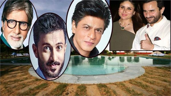 bollywood celebrity in luxury home