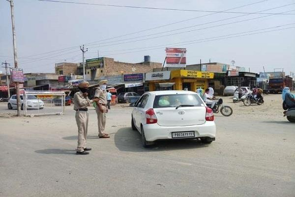 entry in punjab from other states