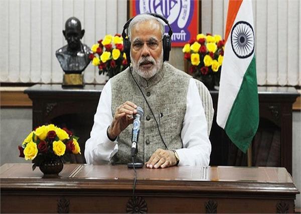prime minister narendra modi mann ki baat program people