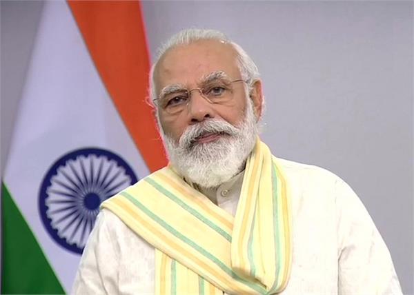 prime minister narendra modi 5 august ram mandir 200 people