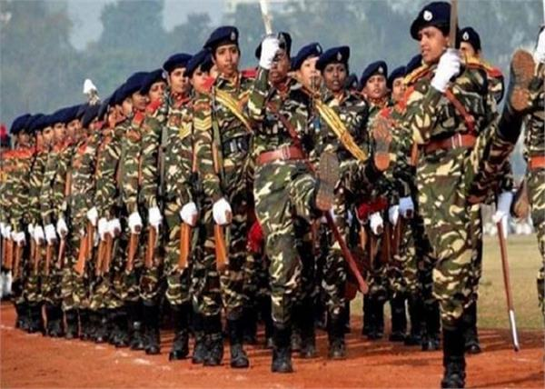 indian army women military police recruitment 2020