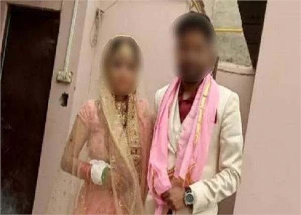 ghaziabad love marriage husband wife suicide