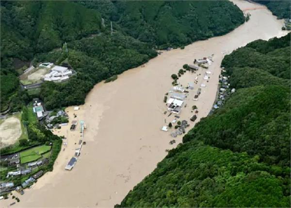 southern japan  rain  floods  people missing