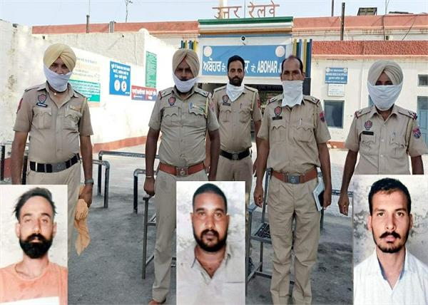 pistol  remand  accused  jail  abohar