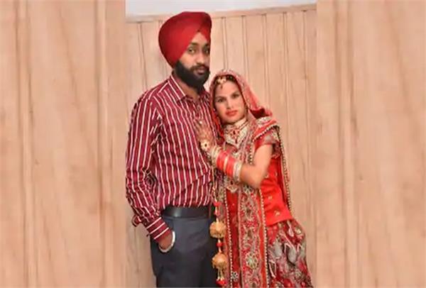 amritsar rain couple death