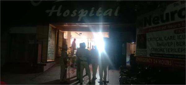 gun fire jalandhar boy injured