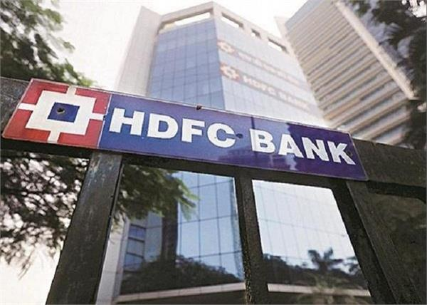 hdfc bank auto loan 1000 cities