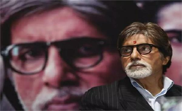amitabh bachchan formed a production company
