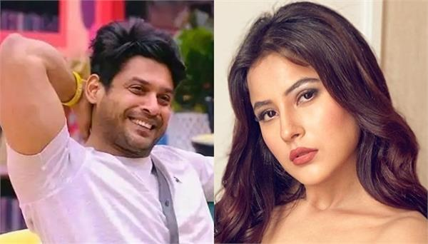 shehnaz gill reaction on sidharth shukla comment kya bakwas gaana hai