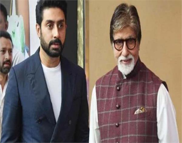 film industrys legendary  actor amitabh bachchan  abhishek bachchan  covid19