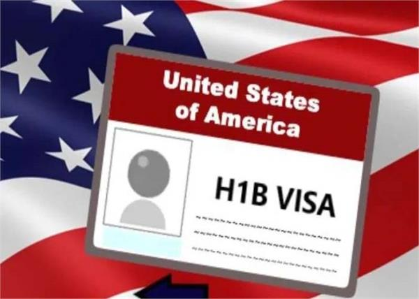 us h 1b visa ban court lawsuit indian