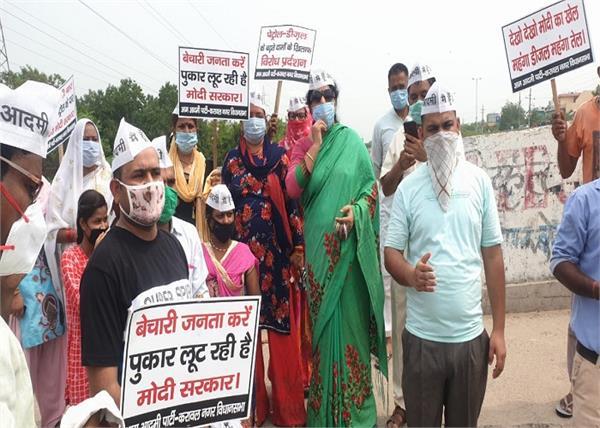 petrol diesel hike price aap party workers protest