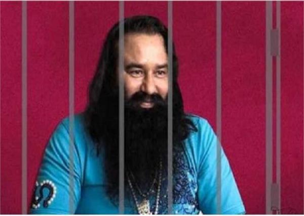 ram rahim jail letter honeypreet
