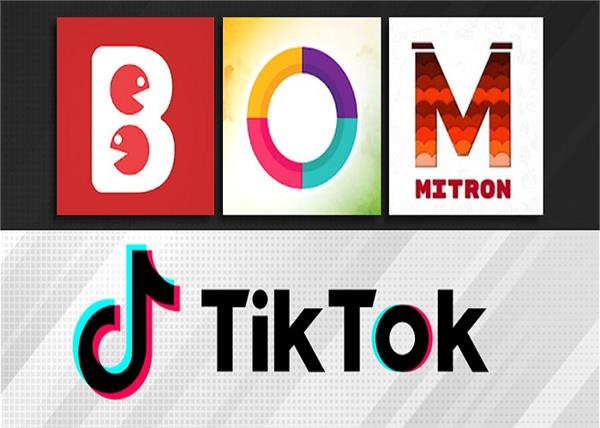 the path to short video apps like tik tok is not easy