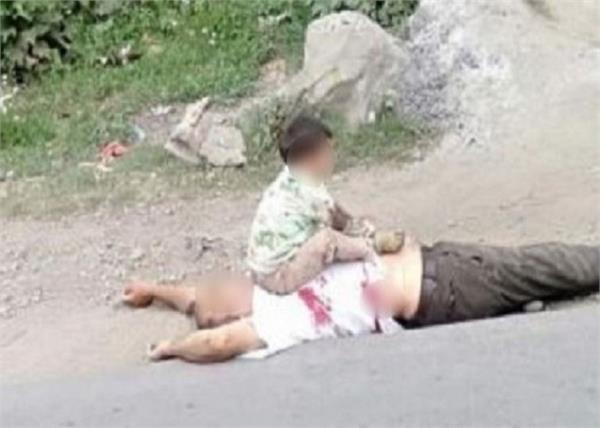 terrorist bullet grandfather death grandson crpf