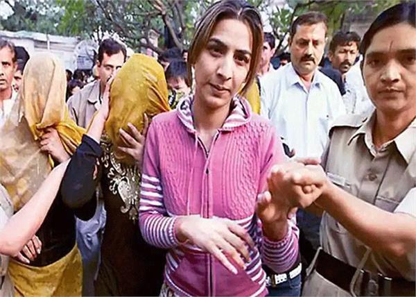 sonu punjaban attempts suicide in delhi s tihar jail
