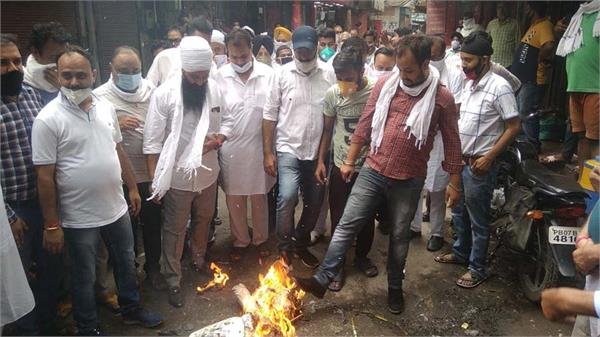 peoples protest against power department