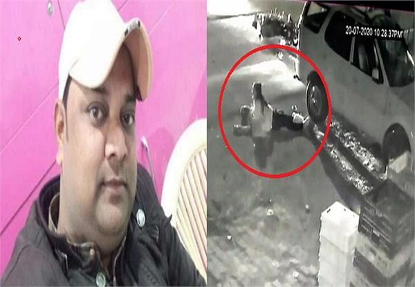 ghaziabad journalist murder case