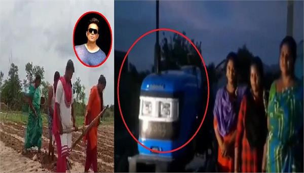 sonu sood sends tractor to a family