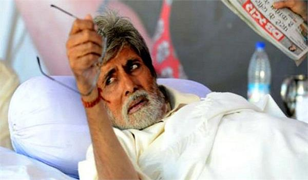 amitabh bachchan is taking this diet when corona