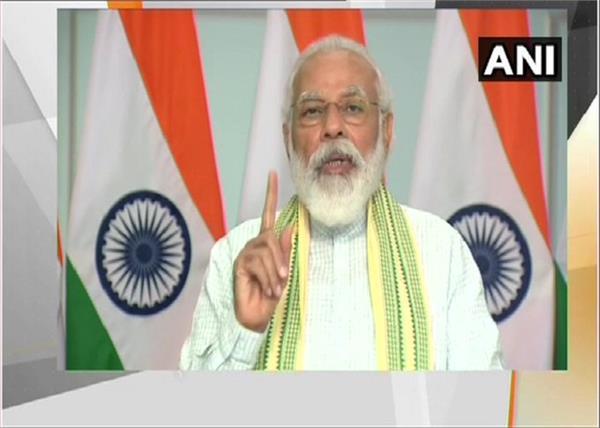 prime minister narendra modi world solar power project inauguration