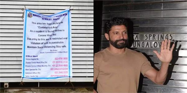 farhan akhtar yet to undergo covid 19